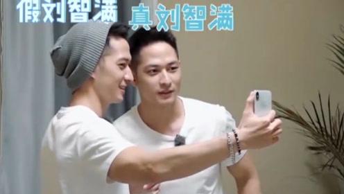 刘智满叫来三胞胎弟弟,俩人互换身份恶搞,竟