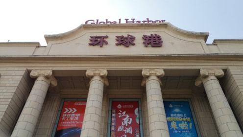 实拍常州江南环球港,中国最大的城市综合体之一,太壮观了
