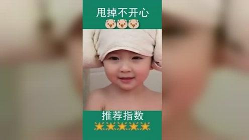 好可爱的萌娃,就是一个出水芙蓉的小美女,这笑容迷倒万千网友