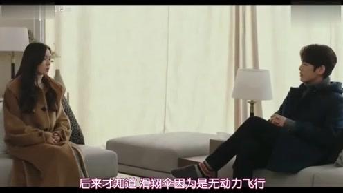 爱的迫降:孙艺珍失踪一个月被申报死亡了,继承权也被哥哥抢走了
