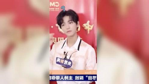 视频|王俊凯 世界奇奇怪怪 小凯可可爱爱