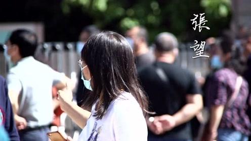 北林工学院2020年迎新感恩教育主题视频《疫·别