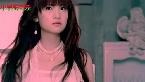 杨丞琳的声音太好听了!这首《暧昧》满满的都是爱而不得的遗憾