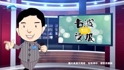 """全国多地掀景区门票降价潮 游客将迎""""最省钱""""黄金周"""