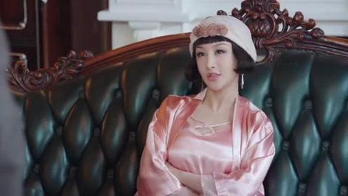旗袍美探:沈晓安看见美女激动成这样,小桃子快来把你老公领回家