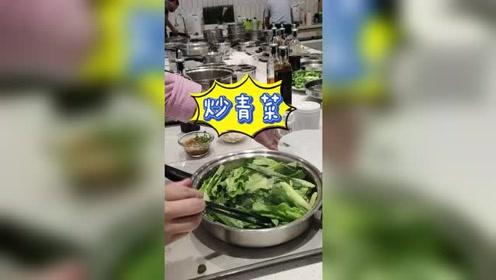 皇后锅美食——炒青菜