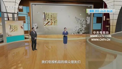 转载央视视频--紫苏#生活窍门#
