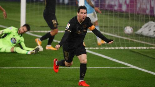 西甲梅西对阵塞尔塔个人集锦:梅老板解锁新技能,连续两场造乌龙!