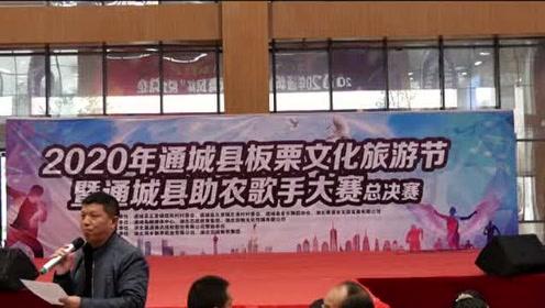 通城助农歌手大赛决赛视频#恋爱圣经# #美食高光时刻# #生活窍门#