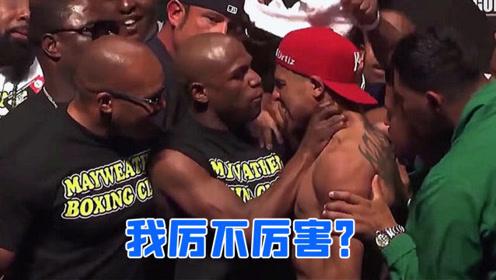 拳王梅威瑟确实厉害!他用偷袭方式KO对手,对方还觉得对不起他!
