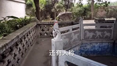 一处泉水,称为饮马池,和周武王相关,大有来历