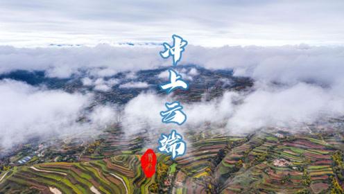 冲上云端-跟着无人机去天空一游,西北的气候越来越好(渭源县)