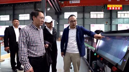 中国贸促会建设行业分会调研定荣集团