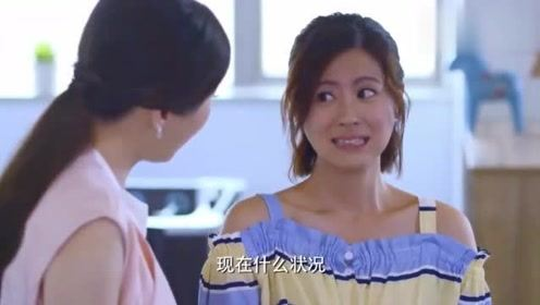 美女上班快迟到冲进电梯,老总却提醒她没穿裙
