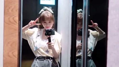 虞书欣在电梯也不忘自拍,肖战想给大家分享歌曲,赵小棠自创视频来袭!