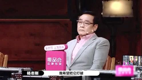 杨志刚想要发表离场感言,郭敬明跟陈凯歌赶紧提醒,这么着急走呢