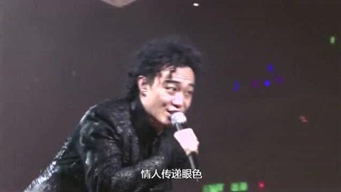 第一次听陈奕迅这首歌就单曲循环了,好听到爆!