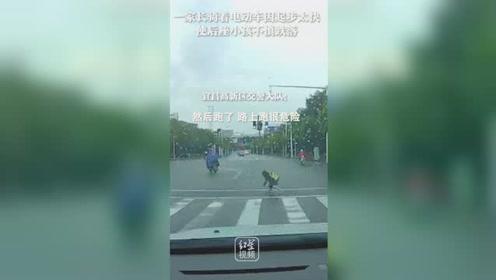 孩子意外跌落电瓶车却被家长踹倒 交警回应