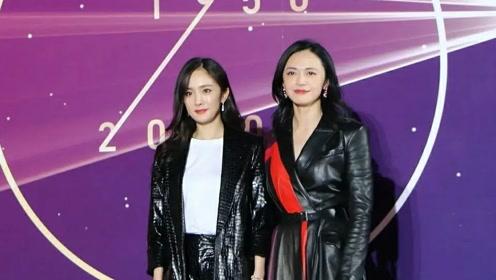 庆祝北京电影学院建校70周年,杨幂、姚晨、张嘉译、黄渤等现身红毯