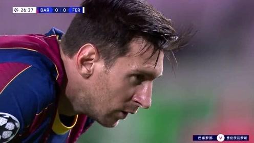 梅西点射,法蒂进球,皮克染红巴萨5-1费伦茨瓦罗斯开门红
