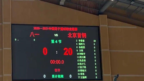 八一男女篮退出CBA和WCBA中国篮球协会发文致敬