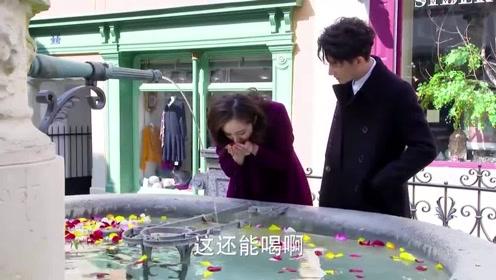 翻译官:家阳和乔菲去瑞士旅游,有情人终成眷属,太浪漫了