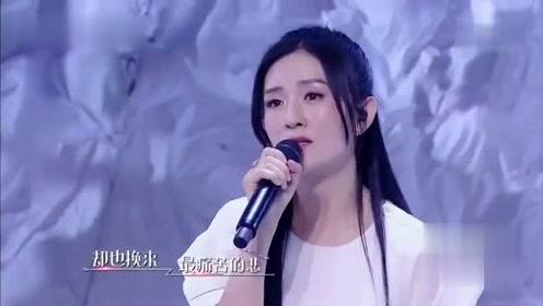 谢娜深情演唱《眼泪》,一开口惊艳全场,很走心