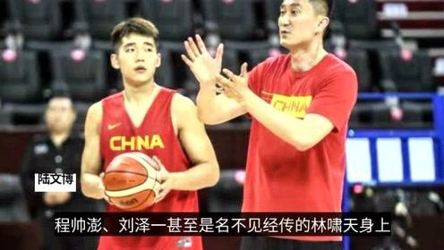 中国男篮12人名单黑马!前国手CBA赛场表现惊艳 未来值得期待