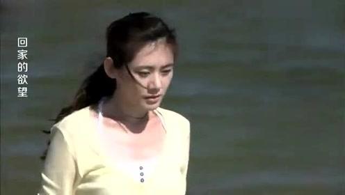 洪世贤迫不及待和姗姗在一起,结果收到前妻发来的视频,瞬间吓傻了