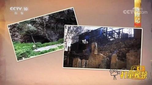 奇特的喀斯特洞穴-峰岩洞,曾有居民在此居住生活