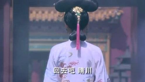 宫锁心玉:晴川故事书看多了,竟然梦到自己穿越了!