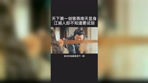 高手在民间#热门视频推荐