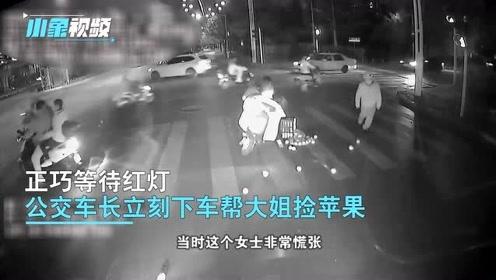 十字路口 电动车急刹车苹果散落一地 车长离座一分钟温暖整个郑州