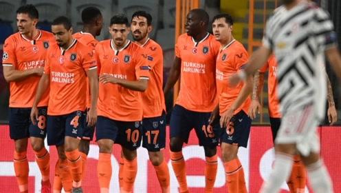 欧冠小组赛H组第3轮 伊斯坦布尔2-1曼联