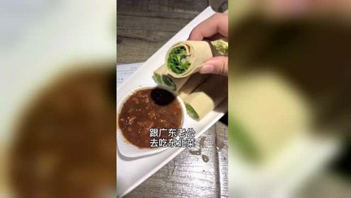 广东老公吃不惯生的大葱,直接吐出来