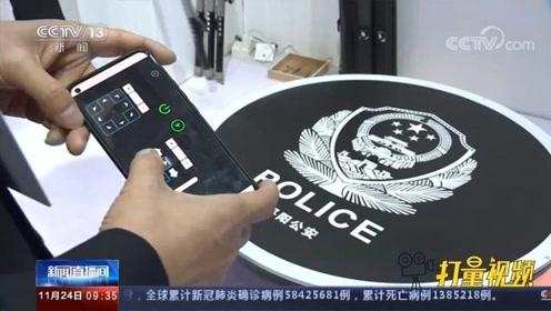 聚焦科技最前沿!直击中国国际警用装备博览会亮点