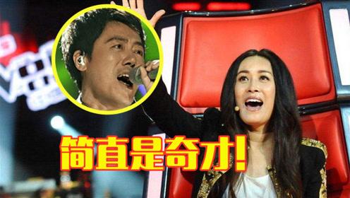 """张宇简直""""神""""了!用10分钟给那英写的歌,竟拿下金曲奖!"""