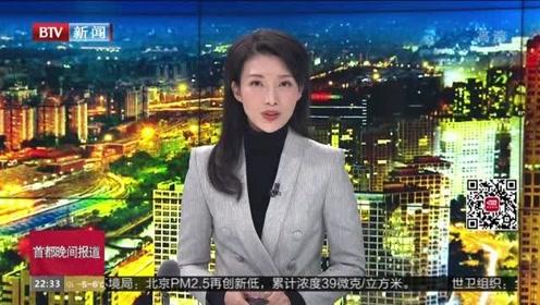 CBA即将重燃战火 北控男篮11月29日奔赴诸暨