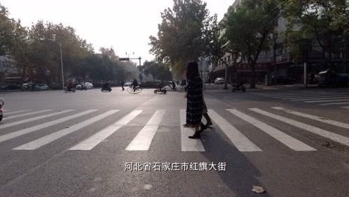 实地拍摄石家庄红旗大街