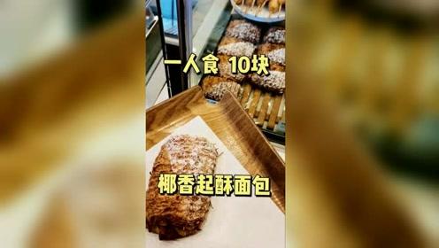刚出炉的面包和秋冬太配了吧