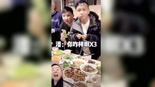 赵本山潘长江视频太好笑了,一开口就是老春晚人了,句句是梗!