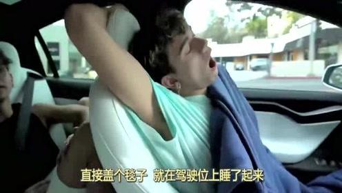 """熊孩子恶搞汽车""""无人驾驶"""",汽车启动的瞬间"""