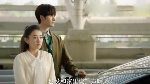 影视:李哲机场帮助伊人接舅舅一家,却被表妹晴晴当成情侣!