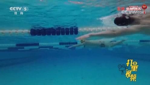中国游泳:期待东京奥运再创辉煌