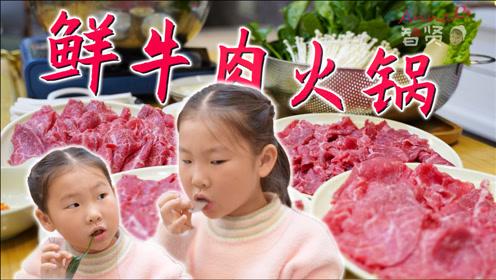 【智贤家今日美食】买来5斤新鲜M9+和牛涮火锅,这也太香了吧!