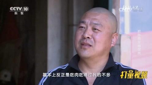 男子吃火锅一次性吃十盘肉,刚满26岁,糖尿病找上门!