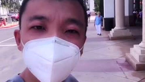 疫情期间,美国华人发来一段视频,这才是美国的真实情况