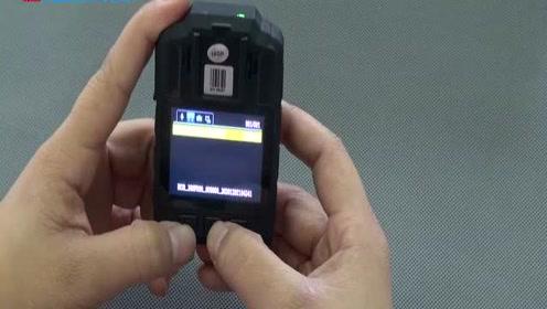 四川旭信科技YHJ3.7矿用本安型音视频记录仪操作指南