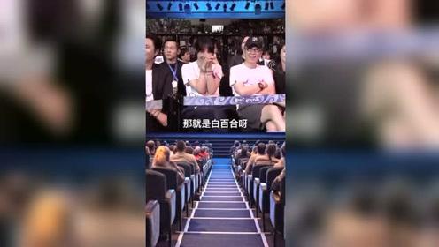 岳云鹏调侃明星,太搞笑了。