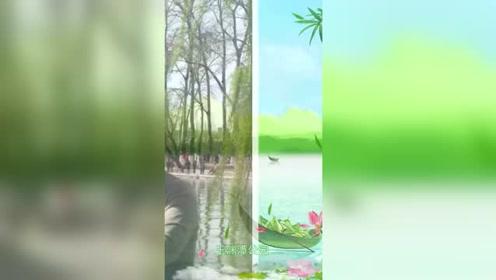 玉渊潭公园游玩